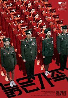 Red Family (붉은 가족) Korean - Movie - Picture @ HanCinema :: The Korean Movie and Drama Database