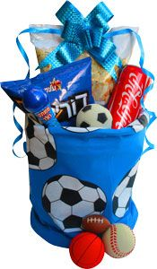 Newest Child Mishloach Manot to Israel Package. The Sports Fan Mishloach Manot.