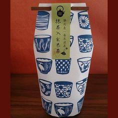 Japan Green Tea Organic Matcha Bags Japanese Leaf Premium Natural Limited Rare 2 #Japan