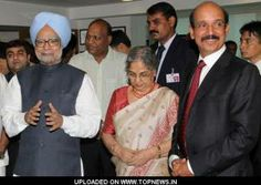 Dr. Panda with Prime Minister Dr. Manmohan Singh and wife Mrs. Gurusharan Kaur
