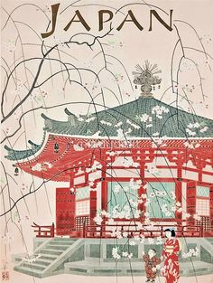 Japanese Travel Bureau 1950 S Vintage Poster Art Print Japanese Travel Old Poster, Poster Art, Art Deco Posters, Poster Prints, City Poster, Japanese Travel, Japon Illustration, Travel Illustration, Japan Art