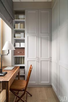 12 Most Popular Home Office Design and Decor Ideas - New Decoration Home Office Design, Home Office Decor, House Design, Office Ideas, Office Designs, Office Style, Office Storage Ideas, Office Furniture, Furniture Ideas