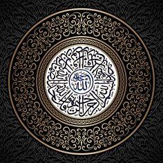 Islamic Art Pattern, Pattern Art, Purple Galaxy Wallpaper, Motifs Islamiques, Creative Poster Design, Arabic Calligraphy Art, Islamic Pictures, Art Graphique, Mandala Art