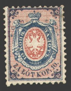 The first Polish stamp of 1860