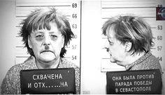 Меркель уху ела