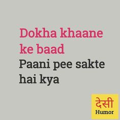 Ideas For Quotes Funny Sarcastic Short Desi Quotes, Comedy Quotes, Hindi Quotes, Short Funny Quotes, Sarcastic Quotes, Funny Sarcastic, Pinterest Funny Quotes, Attitude Quotes, Life Quotes