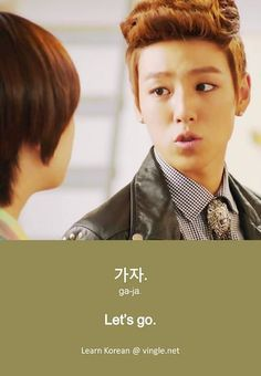 Okay. (Featuring Lee Hyun Woo)