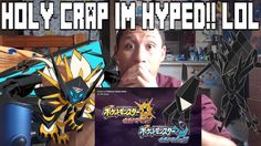 New Pokemon Ultra Sun and Moon Japanese Trailer! MY REACTION!!!      Hit the like Button and if you loved this video and subscribe to me for more Poke nonsense, other gameplays, and reaction videos to games make sure to give y... https://www.youtube.com/watch?v=XIGXQDWKwBM