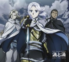 Cover of NICO Touches the Walls' Uzu to Uzu single, Arslan Senki second OP