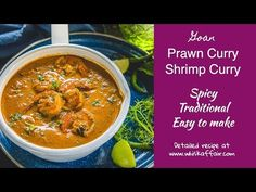 Goan Prawn Curry is a perfect tropical side to savour on a sunny day. Also known as Ambot Tik, Recipe for Goan Prawn Curry is very simple and authentic. Goan Prawn Curry, Prawn Masala, Curry Shrimp, Fish Curry, Goan Recipes, Curry Recipes, Indian Food Recipes, Cooking Recipes, Prawn Dishes
