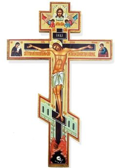 Three Bar Orthodox Cross w Prayer Jesus Christ Russian Crucifix