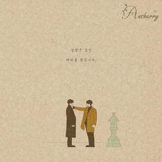 At long last, Kim Shin confronts Wang Yeo Ost Goblin, Goblin 2016, Goblin The Lonely And Great God, Korea Quotes, Goblin Kdrama, Learn Korea, Best Dramas, Korean Dramas, Gong Yoo