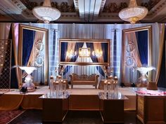 Framing the newly married couple Wedding Venue Decorations, Backdrop Decorations, Wedding Receptions, Wedding Events, Wedding Backdrops, Arab Wedding, Wedding Stage, Wedding Prep, Budget Wedding