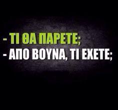 #greek quotewww.SELLaBIZ.gr ΠΩΛΗΣΕΙΣ ΕΠΙΧΕΙΡΗΣΕΩΝ ΔΩΡΕΑΝ ΑΓΓΕΛΙΕΣ ΠΩΛΗΣΗΣ ΕΠΙΧΕΙΡΗΣΗΣ BUSINESS FOR SALE FREE OF CHARGE PUBLICATIONs