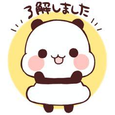 Panda use respect language ! Baby Hamster, Cartoon Panda, Panda Party, Panda Bears, Walt Disney Company, Chat App, Cute Panda, Kawaii Art, Easy Drawings