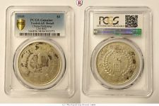 RITTER China, Sinkiang Dollar 1949, L&M 842, PCGS Tooled-AU Detail #coins