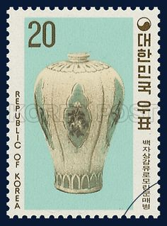 Postage stamps of Ceramis Series, Inlaid white porecelain Vase Decorated with willow-reed-peony pattens, Relic & National treasure, PaleTurquoise, Tan, 1977 06 15, 도자기 시리즈(제2집), 1977년 6월 15일, 1058, 백자상감 유로모란문매병, postage 우표