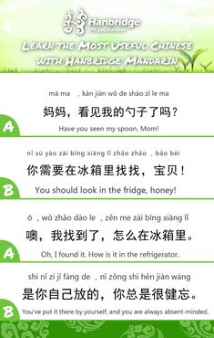 daily Chinese phrases for you