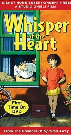 Directed by Yoshifumi Kondô.  With Youko Honna, Issei Takahashi, Takashi Tachibana, Shigeru Muroi. A love story between a girl who loves reading books, and the boy who has previously checked out all of the library books she chooses.
