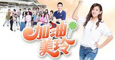 http://dramasyou.com/10803-fighting-meiling-ep-84-eng-sub-taiwanese-drama.html