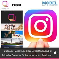 #Swipeable Panorama for #Instagram on the #AppStore #iOS http://apple.co/2oyaAQg | #MOBEL . . تنزيل تطبيق Swipeable لصورة البانوراما على الإنستغرام . . _______________ . #Android #iOS #Apple #Samsung #APK  #App #Bahrain #Programming #mobelmedia #developer . . For More Apps & Info Follow Us: #Instagram & #Twitter @mobelmedia . Web: mobelmedia.com