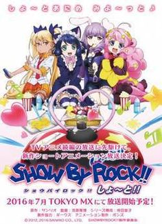Show By Rock!! Short!! VOSTFR Animes-Mangas-DDL    http://www.animes-mangas-ddl.com/show-by-rock-short-vostfr/
