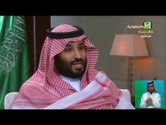 الأمير محمد بن سلمان: بإمكاننا أن نجتث الحوثي وصالح من اليمن في أيام قليله - YouTube Baby Drawing, Rain Jacket, Windbreaker, Beanie, Hats, Instagram Posts, Videos, Board, Fashion