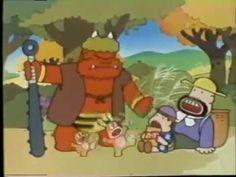 カールCM 1982 Bowser, Family Guy, Japanese, Culture, Memories, Retro, Fictional Characters, Commercial, Advertising