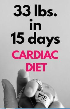 Cardiac Diet - Lose 10lbs in 3 days - Free Health Tips