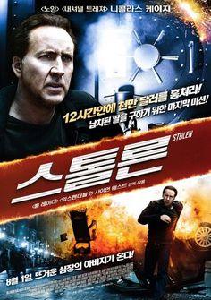 Stolen Movie Poster 2012 Nicolas Cage, Josh Lucas, Danny Huston, Malin Akerman