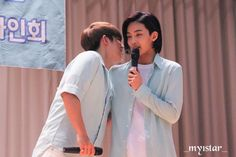 Seventeen fan meeting: jeonghan and scoups (jeongcheol) collection