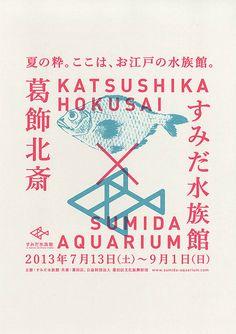 japanese design. / sfgirlbybay