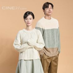 Train To Busan Movie, Coffee Prince, Gong Yoo, Kdrama, Celebs, Pullover, Couples, Sweaters, Movies