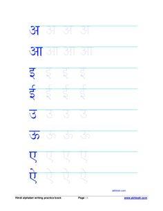 Handwriting Worksheets For Kids, Worksheets For Class 1, Hindi Worksheets, English Worksheets For Kids, Alphabet Worksheets, Kindergarten Worksheets, Nursery Worksheets, Tracing Worksheets, Alphabet Writing Practice