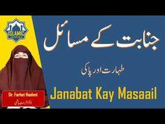 Janabat Ke Masail by Dr. Islamic Dua, Try Again, Medicine, Education, Youtube, Hair Styles, Beautiful, Hair Plait Styles, Hairdos