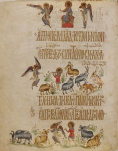 The Theodore Psalter - The beginning of the twelve-syllable poem on David (London, British Library)
