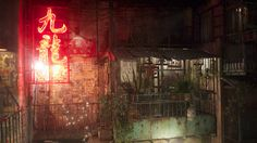 Kowloon Walled City Rebuilt in Japan , neon balcony