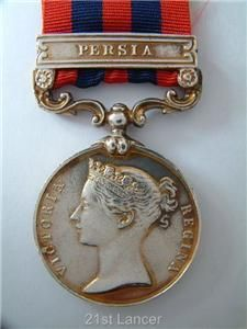 MILITARY ARMY INDIA GENERAL SERVICE MEDAL PERSIA BAR