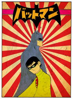 Batman and Robin, Japanese Anime style Illustration, pop art. Comic Book Characters, Comic Character, Comic Books Art, Comic Art, Jasper Johns, Roy Lichtenstein, Chuck Norris, Jackie Chan, Andy Warhol
