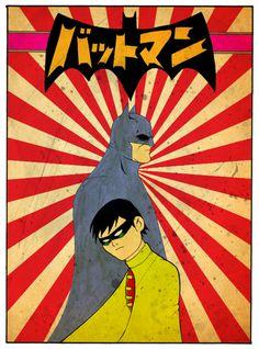 (Batman and Robin)