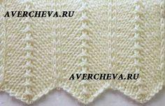 узор для вязания спицами 978