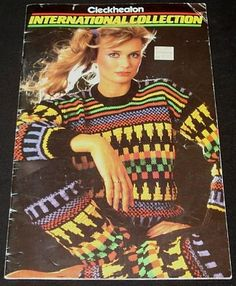 Shockingly Bad 80s Pattern Jumper with matching leg warmers