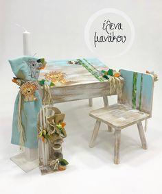 SAFARI DESK  Κωδικός προϊόντος: A18-049    Βαπτιστικό κουτί θρανίο 185€  Λαμπάδα βάπτισης 75€  Λαδοσέτ 50€  #elenamanakou #newcollection #2018 #handpainted #handmade #vaptisi #baptism #christening #woodenbox #box #candle #madeingreece #baby #boy #babyboy #godmother #godfather #special #jeep #jungle #safari #costummade #personalizedbaptism #βάπτιση #κουτί #κουτίβάπτισης #λαμπάδα #νονός #νονά #χειροποίητες_δημιουργίες Baptism Candle, Jungle Theme, Christening, Safari, Dining Table, Candles, Crafts, Furniture, Home Decor