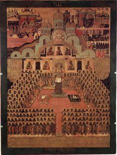 Седьмой Вселенский Собор  XVII