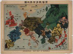 Карта 1914 г.
