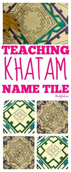 A Crafty Arab: Teaching Khatam Name Tile Art {Outing}. Today I had the pleasure of teaching Arab art to middle school students at a local school. I wanted to introduce them to the artwork of Iraqi Hassan Mousssady and then have them create khatam name til 7th Grade Art, Ramadan Crafts, Middle Schoolers, Arabic Design, Name Art, Art Lessons Elementary, Art Programs, Art Classroom, Classroom Ideas