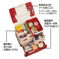 救急ボックス first aid kit 3990y
