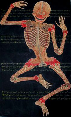 "In Tibetan Buddhism, the Citipati, or ""Lords of the Cemetery"" are two mythological Buddhist ascetics, who were so deep in their meditation, they were caught unaware by a thief & beheaded even before they knew they were dead. Represent the eternal dance of death, and perfect awareness. Usually depicted as a male/female pair of intertwined skeletons caught up in an ecstatic dance. Invoked as 'wrathful deities,' benevolent protectors who appear as fierce beings with a demonic appearance."