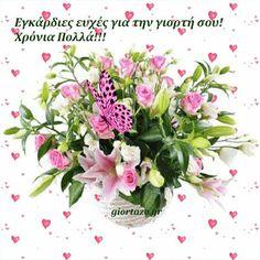 Floral Wreath, Animation, Wreaths, Flowers, Plants, Blog, Decor, Floral Crown, Decoration