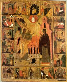 Possibly Novgorod, century? I Love You Mother, Black Hebrew Israelites, Medieval Crafts, Biblical Hebrew, 12 Tribes Of Israel, Russian Icons, Byzantine Art, Holy Mary, Art Thou